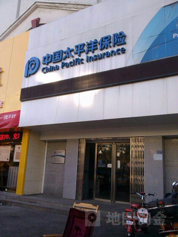 太平洋财险(芜湖中心支公司)