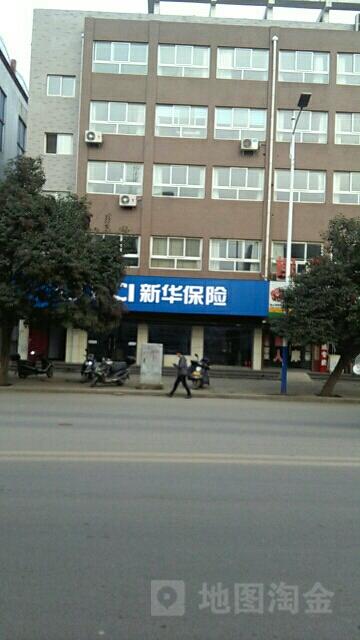 新华人寿(黄河路营销服务部)