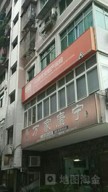 平安财险(彭水支公司)