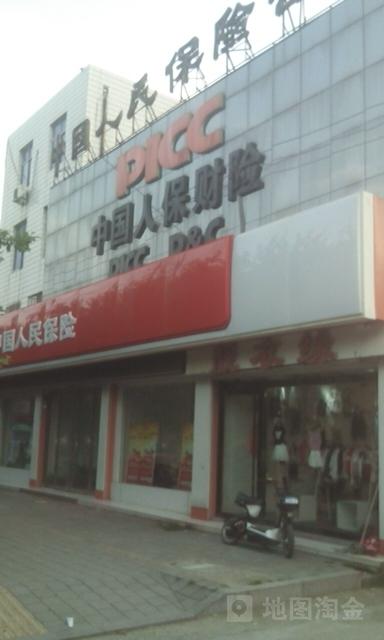 人保寿险(枣庄市台儿庄支公司)