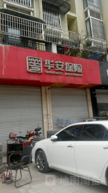 华安保险(灵雅路)