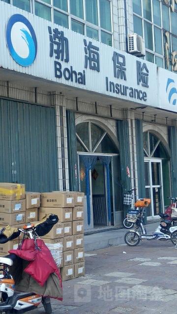 渤海保险(梨园路)