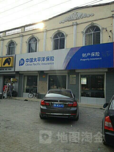 太平洋财险(襄城支公司)