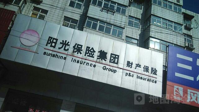 阳光财险(义马营销部)