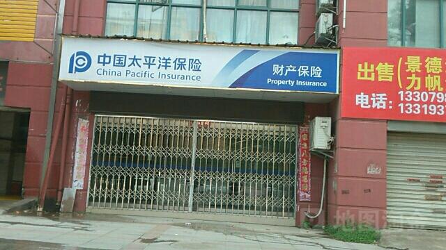 太平洋财险(新枫园分公司)