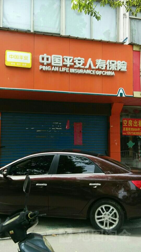 中国平安人寿(万桂山路)