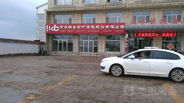 中华财险(锡盟住房公积金管理中心多伦县管理部南)