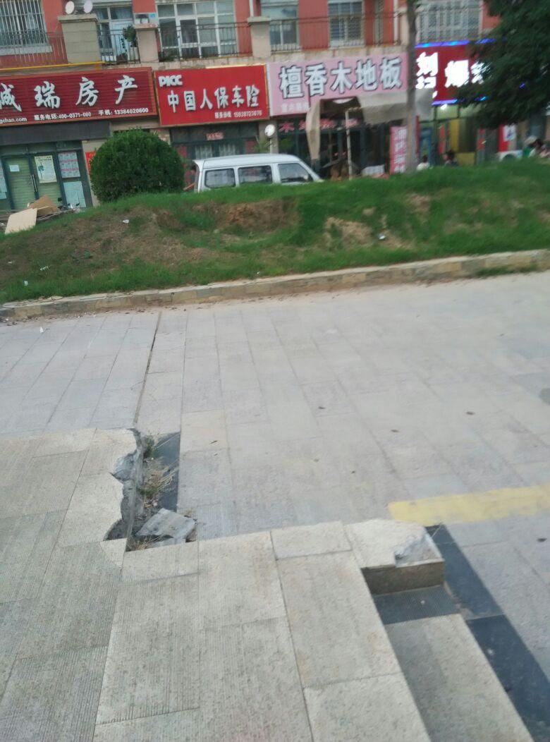 中国人保(双湖大道)