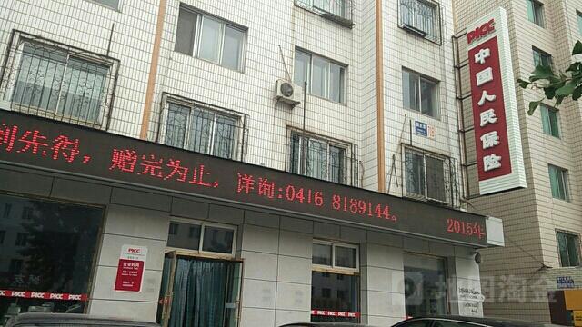 人保财险(凌海支公司)