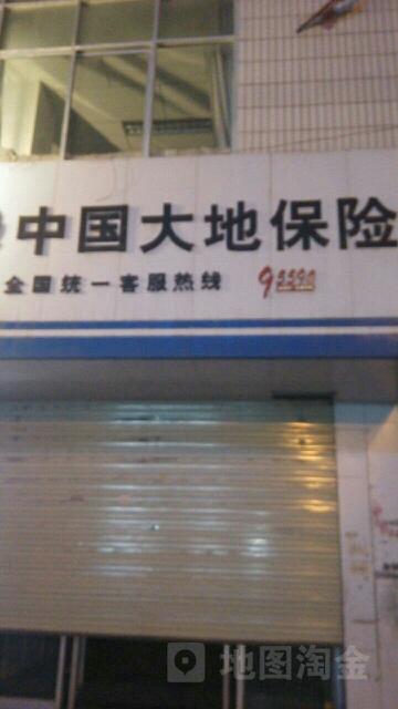 大地保险(武威中心支公司)