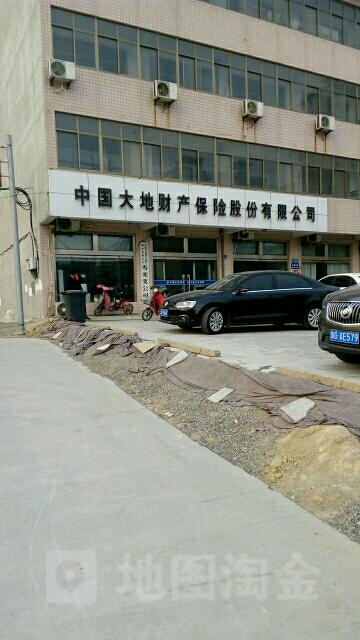 大地保险(寿光支公司)