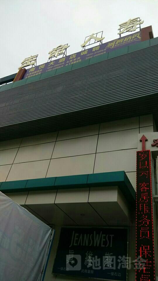 生命人寿(湖北分公司)