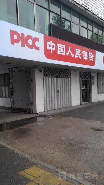 人保财险(太平营业部)
