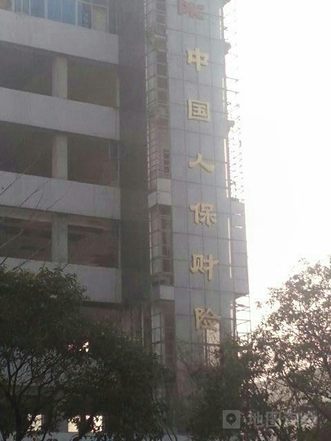 人保财险(泗洪支公司)