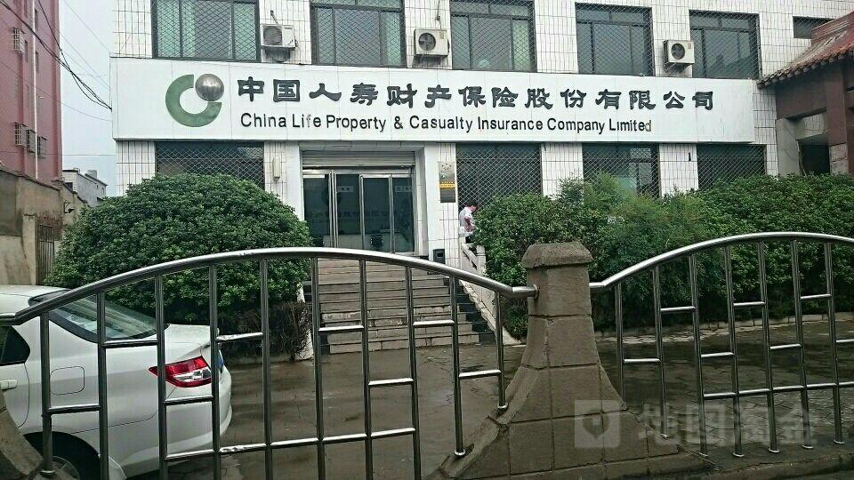 中国人寿财险(崇高路营销部)