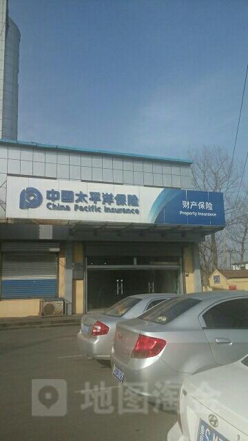 中国太平洋保险(钢城支公司)