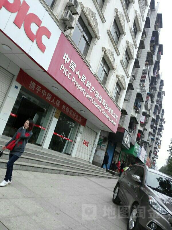 人保财险(赤壁营销服务部)