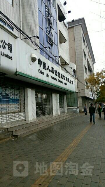 中国人寿(北滨路)