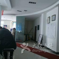 大地保险(哈尔滨市南岗支公司)