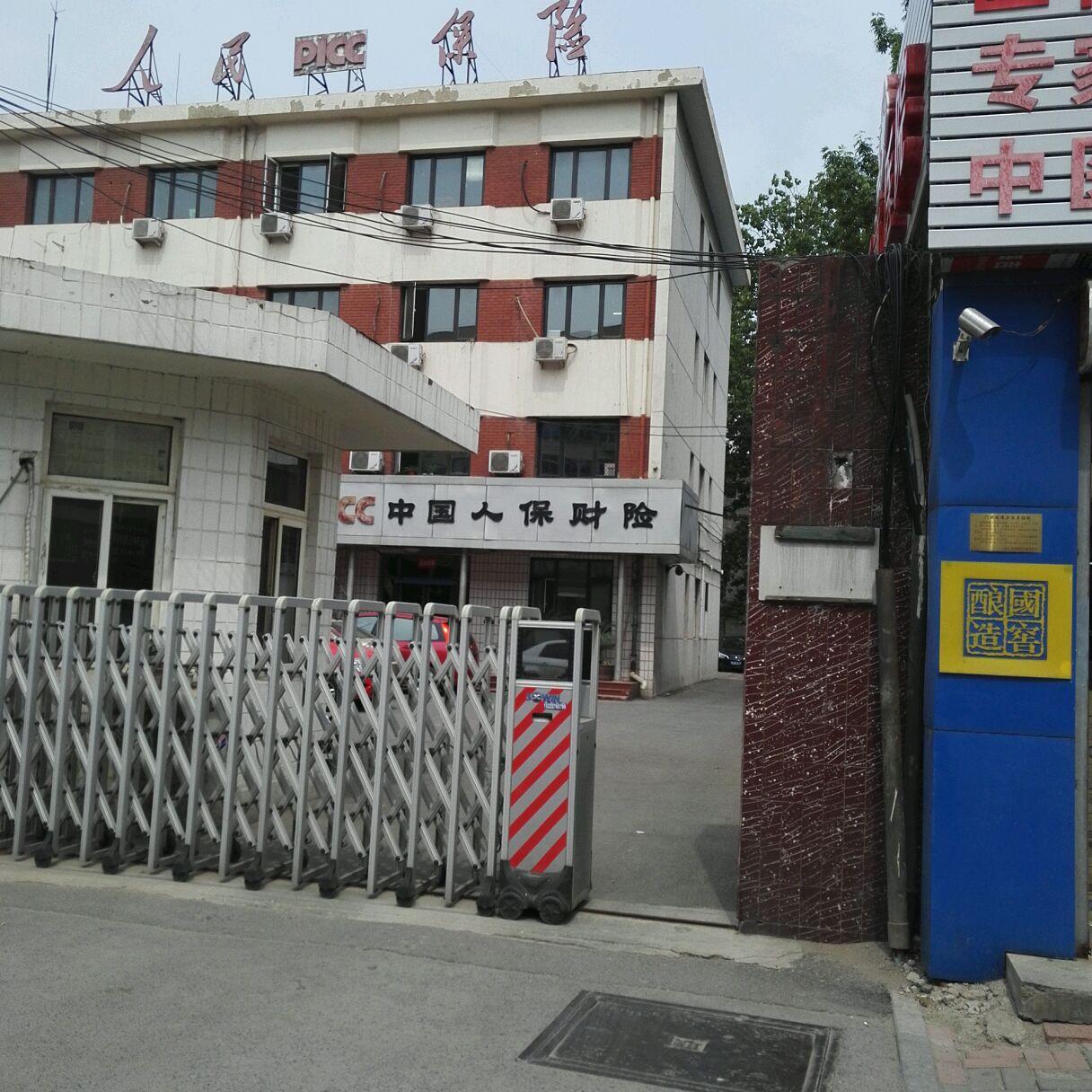 人保财险(北辰支公司)