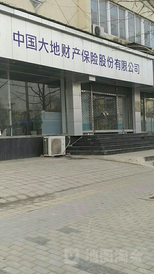 大地保险(北京市分公司第一营销服务部)