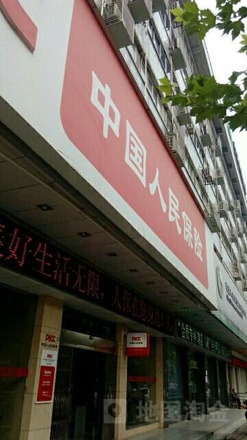 人保财险(市中区支公司)