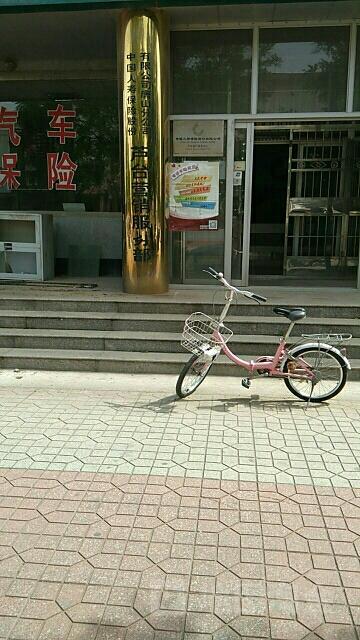 中国人寿(芦台营销服务部)