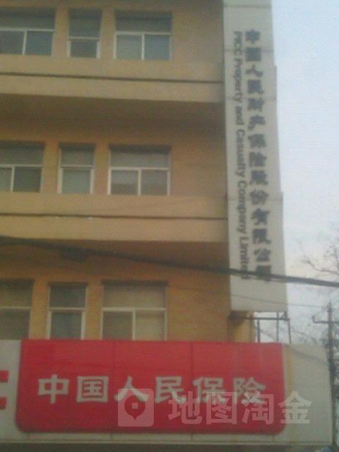 人保财险(莱城支公司)