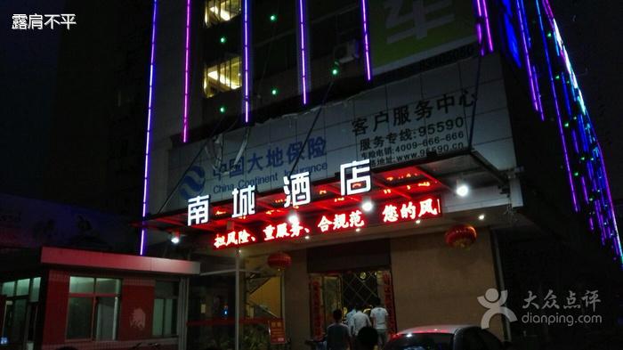 大地保险(福州中支公司车险直销)