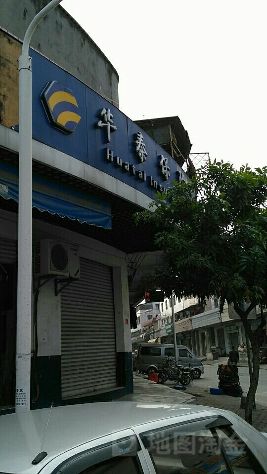 华泰保险(南墩街)