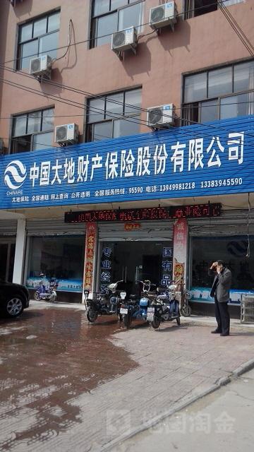 大地保险(鑫苑府东小区西北)