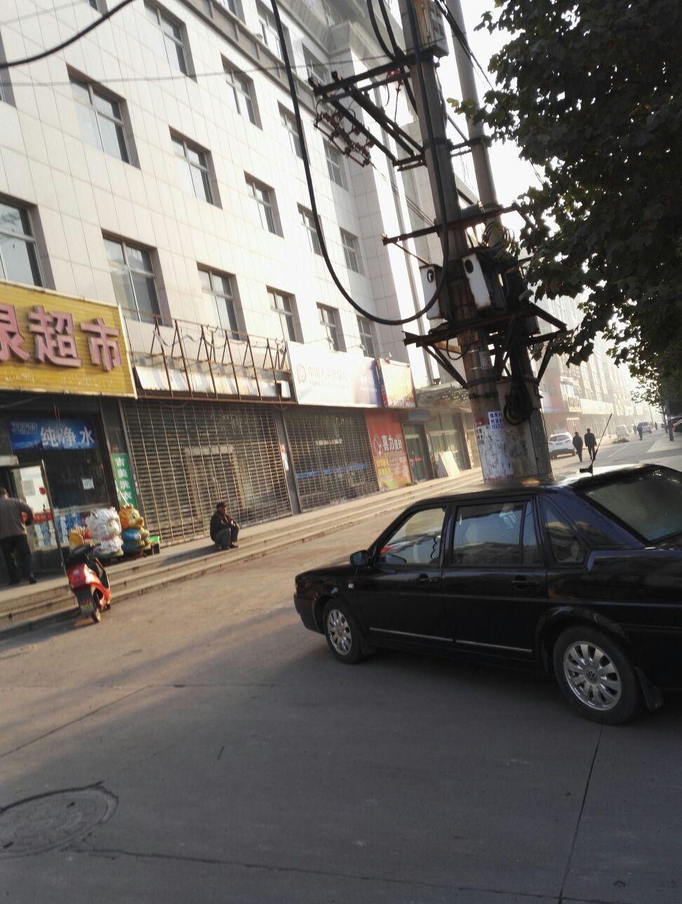 中国太平洋保险(平定县住房保障和城乡建设管理局西)