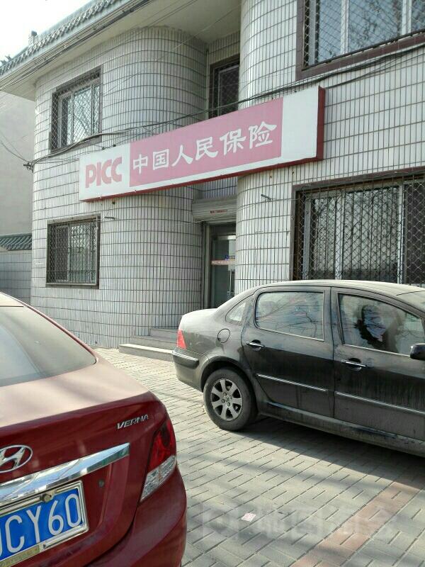 人保财险(北京市通州支公司张家湾营销服务部)