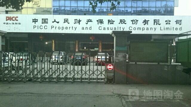 人保财险(蒙城县农业机械管理局东)