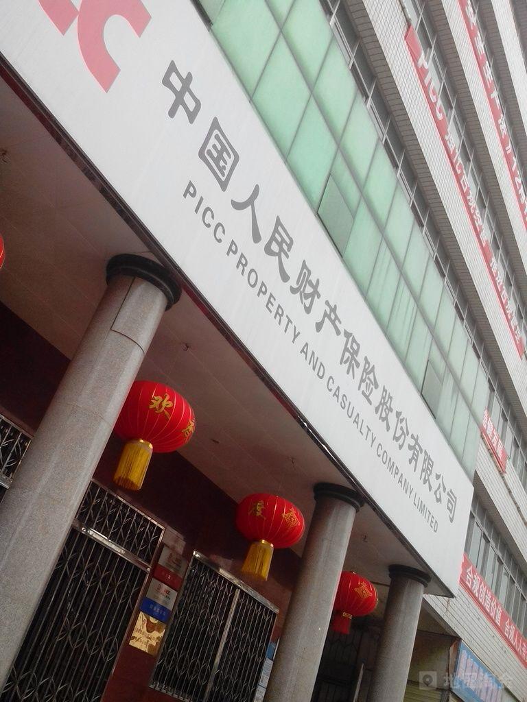 人保财险(郧县安全生产委员会办公室西北)