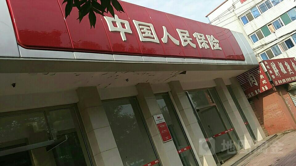 人保财险(沧县支公司)