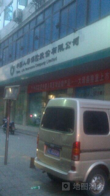 人保财险(丹江口支公司)