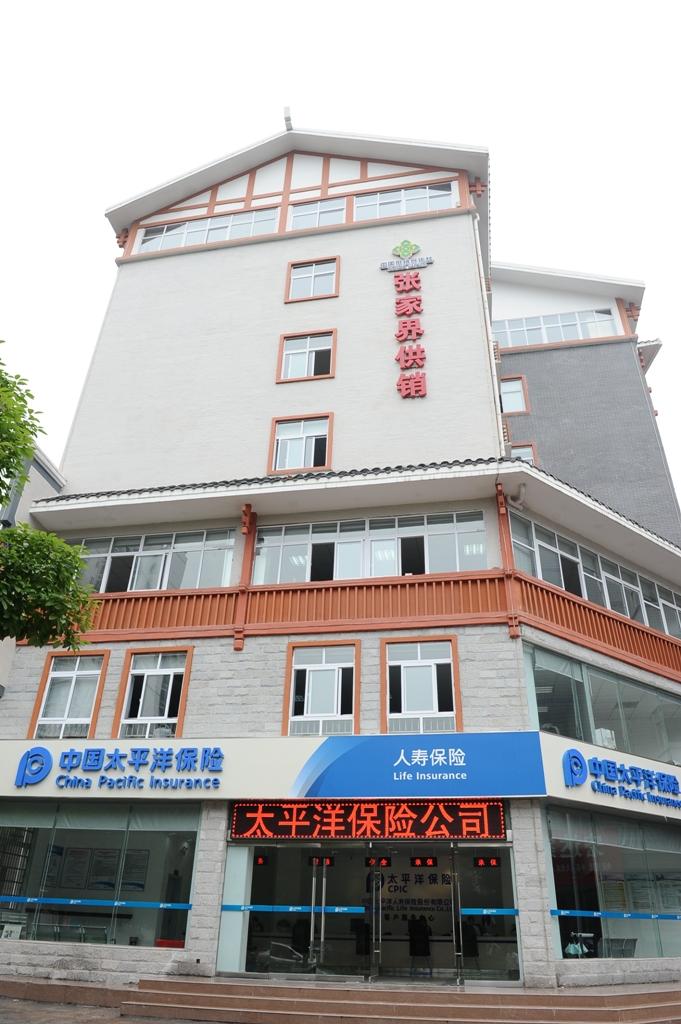 中国太平洋保险(南庄坪营业部)
