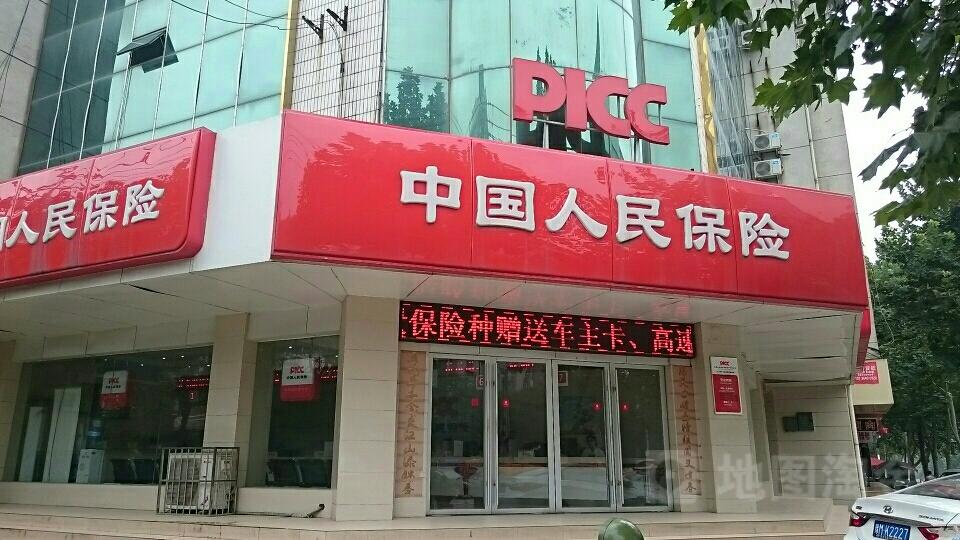 人保财险(上阳路营销服务部)