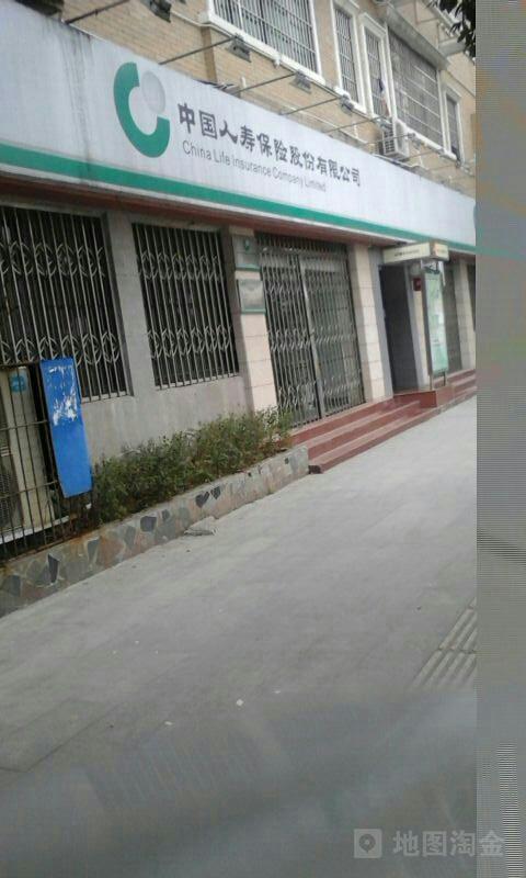 中国人寿保险鹰潭客服中心