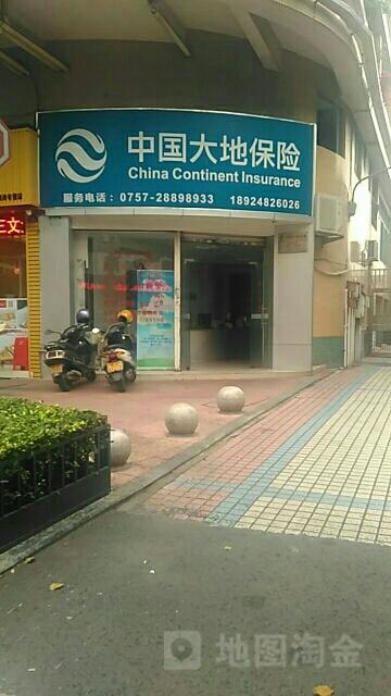 大地保险(桂洲营销部)
