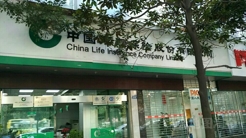 中国人寿保险花溪客服中心