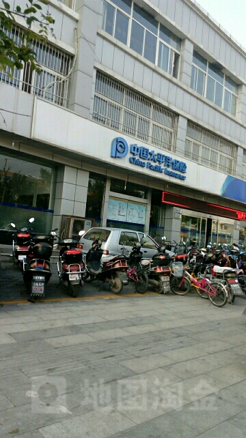 中国太平洋保险(朔州中心支公司)