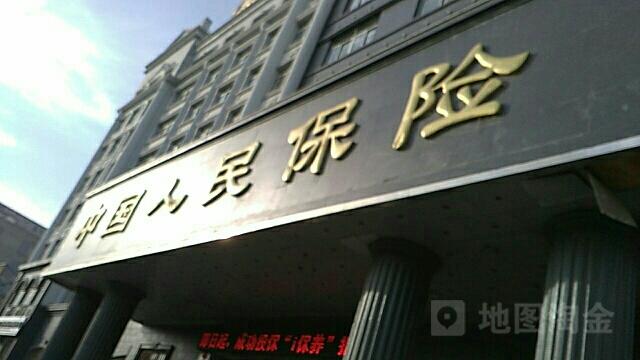 人保财险(嫩江支公司)