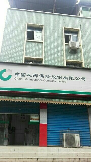 人保财险(南坝营销服务部)