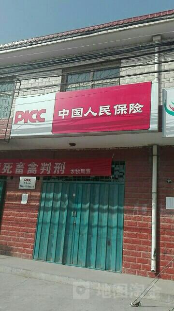 人保财险(崇兴营销服务部)