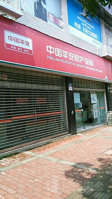 平安财险(合江营销服务部)