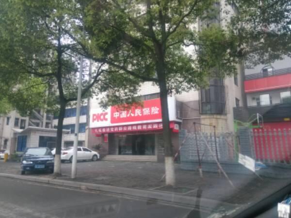 人保财险(葛洲坝支公司)