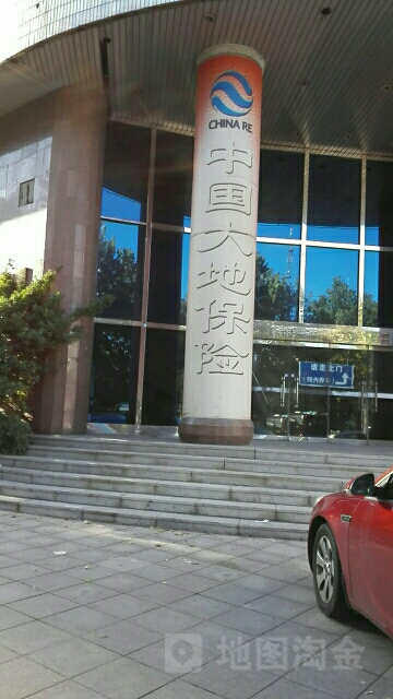 大地保险(潍坊中心支公司)