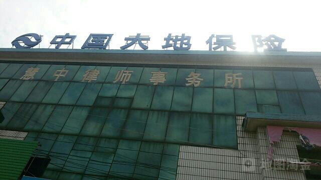 大地保险(钟祥支公司)